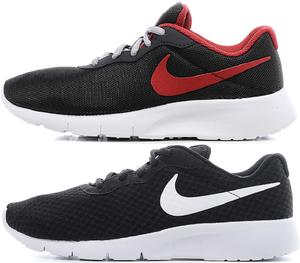 Nike Sportschuhe, Sporthosen bei