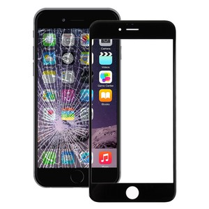 Displayglas Glas Schwarz für Apple iPhone 7 4.7